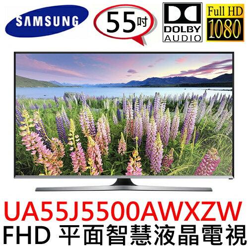 Samsung 三星 55吋 LED液晶電視 UA55J5500AWXZW/ 55J5500AW/四核心/區域調光/智慧分享