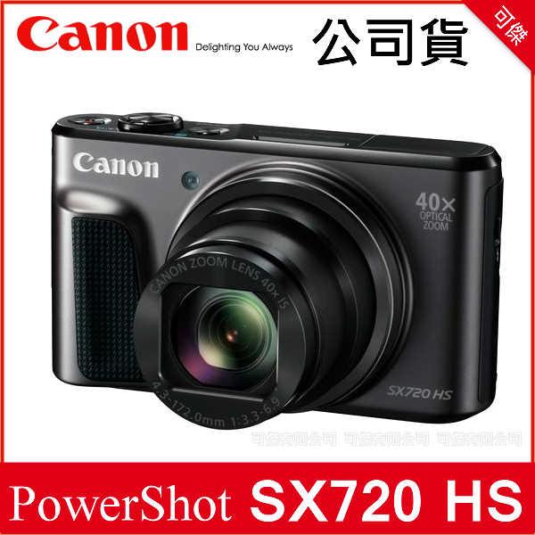 可傑  Canon  佳能 Powershot  SX720 HS  公司貨 類單眼  SX720HS 25mm 40X光學變焦 WIFI