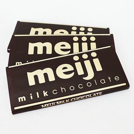 【敵富朗超巿】明治牛奶巧克力(片裝) 0