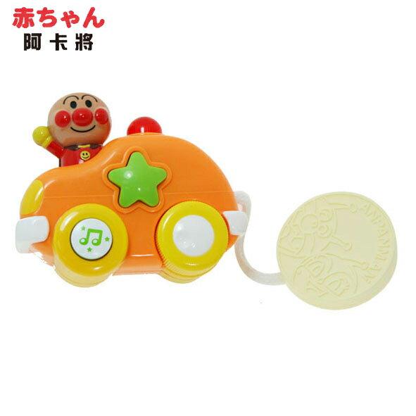 AGATSUMA 麵包超人音樂小汽車 ~  好康折扣
