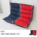 沙發 床 和室椅【M0038】日式花漾和室椅(兩色) MIT台灣製 完美主義