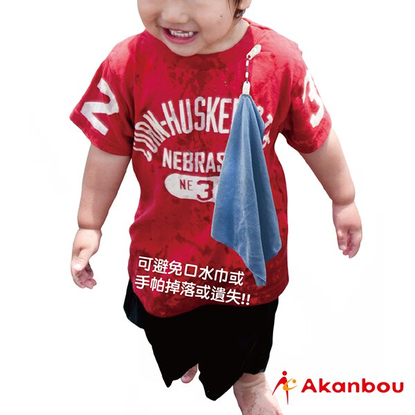 Akanbou - 日製手帕巾鏈夾 (粉紅) 5