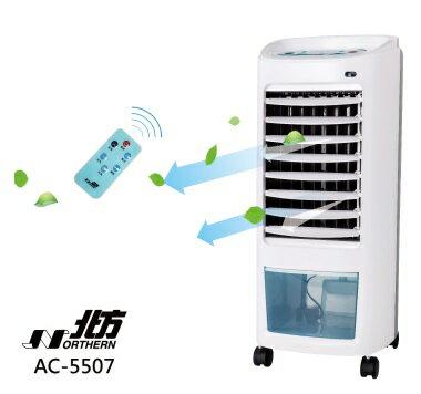 北方  移動式冷卻器 AC5507  / 小體積大容量