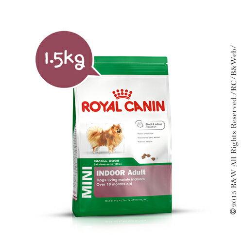《倍特賣》法國皇家_小型室內成犬PRIA21 1.5KG