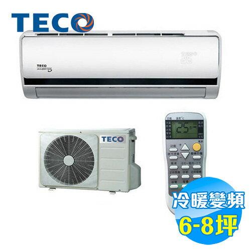 東元 TECO 變頻 冷暖 ㄧ對一 分離式冷氣 MA-LV40IH / MS-LV40IH