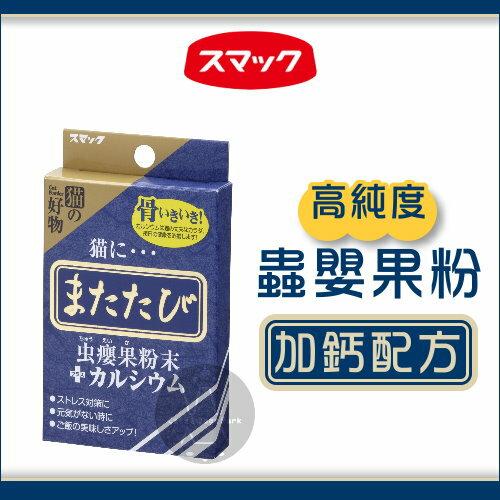 +貓狗樂園+ 日本SMACK|高純度重嬰果粉。加鈣配方。2.5g|$199 - 限時優惠好康折扣