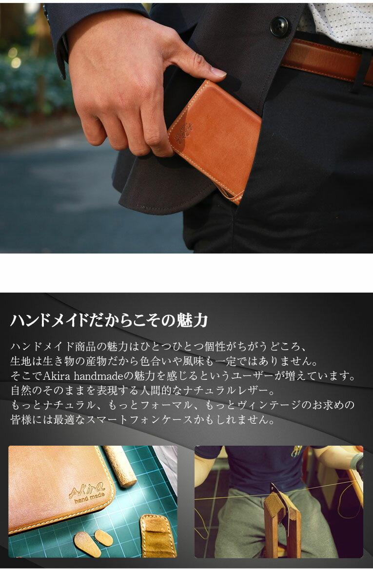 [HTC]Akira手工真皮皮套 [台灣獨家特別版][D820,D826,A9,M9,M9+,EYE,D620] 2