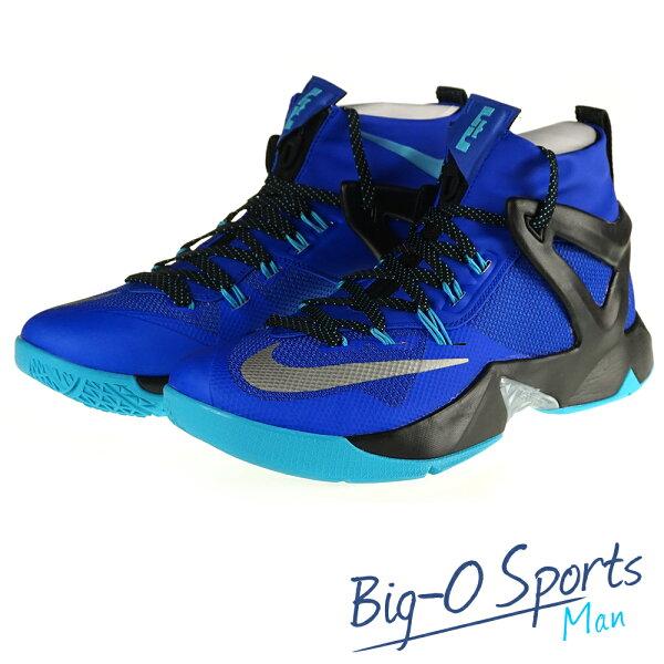 NIKE 耐吉 AMBASSADOR VIII 實戰籃球鞋 男 818678400 Big-O Sports