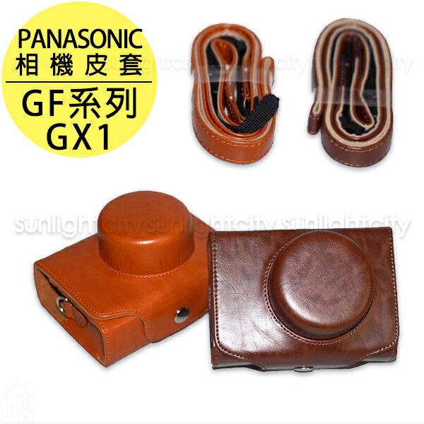 日光城。Panasonic GF7X GF6X GX1 GF5X GF3X GF2 GF1皮套(附背帶),相機背包攝影包保護套相機包攝影包