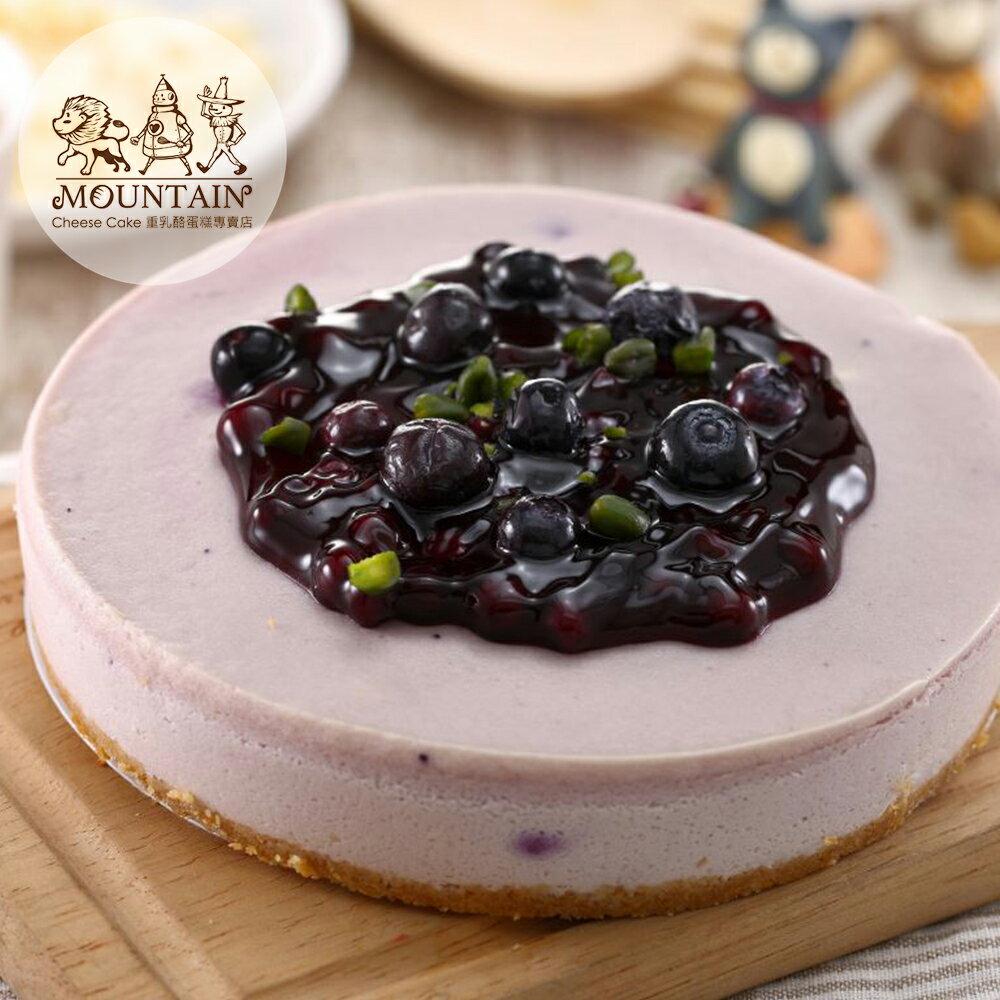 藍莓優格重乳酪‧ 熬製藍莓醬傳遞優格重乳酪的微酸幸福‧不加麵粉、鮮奶及人工防腐劑,呈現乳酪