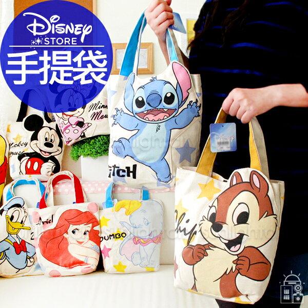 日光城。迪士尼立體帆布手提袋,手提包購物提袋外出包萬用袋收納袋便當袋迪士尼復古手提袋