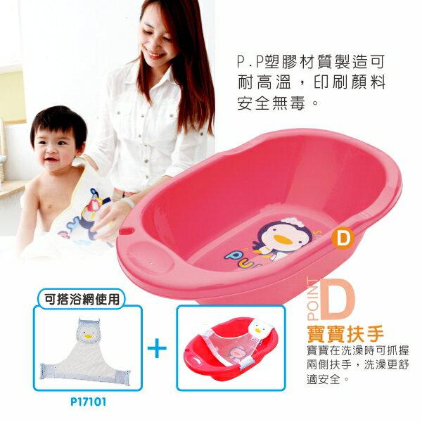 『121婦嬰用品館』PUKU 卡哇伊浴盆L - 粉 3