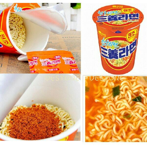 有樂町進口食品 韓國 SAMYANG 三養 元祖拉麵 杯麵 韓國少女時代 代言 8801073102743