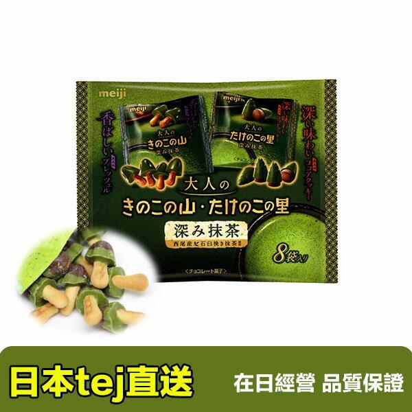 【海洋傳奇】日本 meiji 明治 蘑菇巧克力 8袋入 阿波羅 雨傘巧克力 - 限時優惠好康折扣
