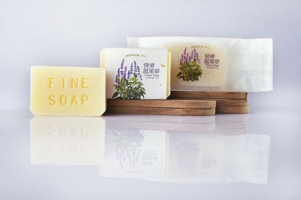 臻品植萃 快樂鼠尾草 Clary Sage 22.5G 旅行用手工皂/1入