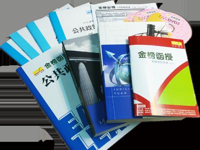 106國營事業聯招-人資.資訊全套 1