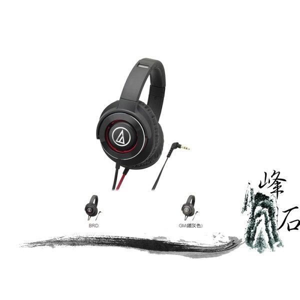 樂天限時促銷!平輸公司貨 日本鐵三角 ATH-WS770  便攜型耳機