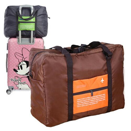 化妝包 多功能可折疊旅行袋攜帶包收納袋【MJ102】 BOBI  05/12 - 限時優惠好康折扣