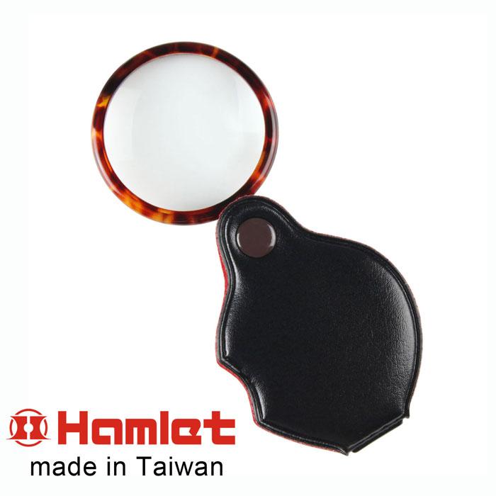 【Hamlet 哈姆雷特】3.5x/41mm 台灣製隨身塑膠皮套放大鏡【A070】(1入免運費)