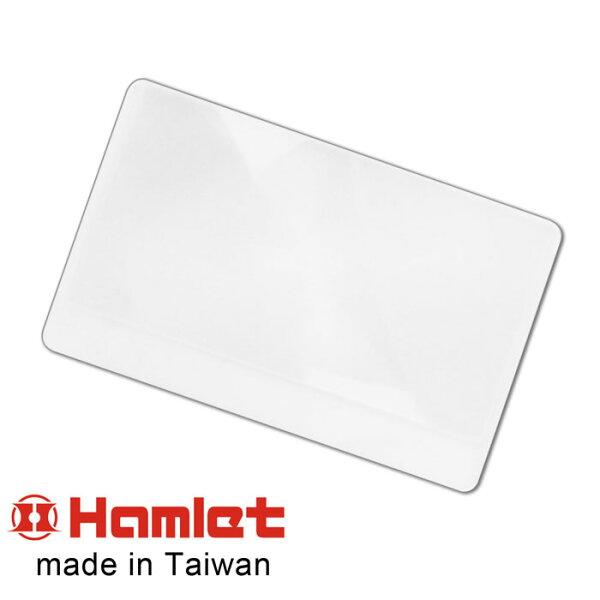 【Hamlet 哈姆雷特】2.5x/77x42mm 台灣製超薄名片型放大鏡【CT-210】