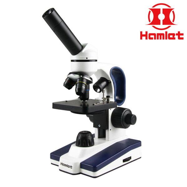 理化 科展 大自然 學生必備【Hamlet 哈姆雷特】40x~1500x 小型LED單眼複式生物顯微鏡【H396】