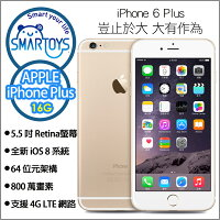 Apple 蘋果商品推薦Apple iPhone 6 Plus 16G (A1524)