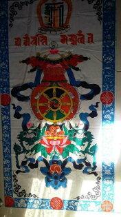 藏式門簾( 印染 八吉祥) 避煞招吉