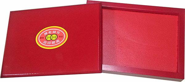 雙錢牌4x5木盒高級印泥