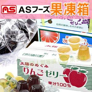 *即期促銷價* 日本 AS寶石果凍箱 / 禮盒/ 伴手禮 [JP469]
