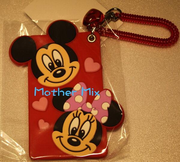 迪士尼萬用卡夾