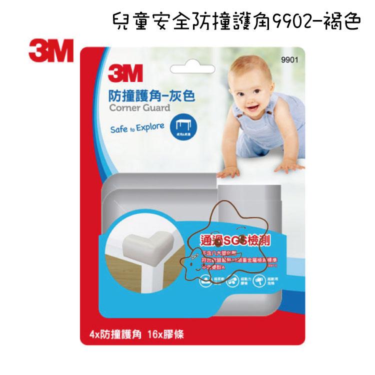 【大成婦嬰】3M 兒童安全防撞護角9901 (隨機出貨) 1