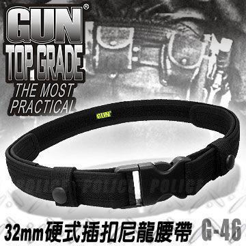 【露營趣】GUN 32 mm硬式插扣尼龍腰帶 GUN TOP GRADE 勤務腰帶 戰術腰帶 警用腰帶 帆布腰帶 型號:g-46