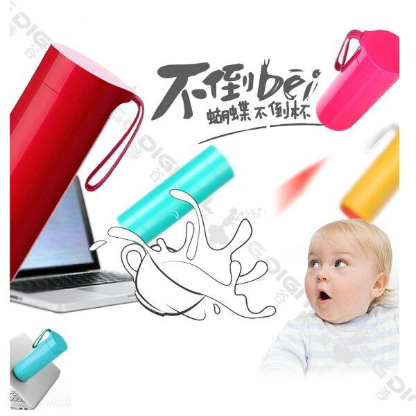 台灣Artiart正品 創意不倒杯保溫杯400ml 不鏽鋼便攜保溫杯 帶蓋隨行水杯子
