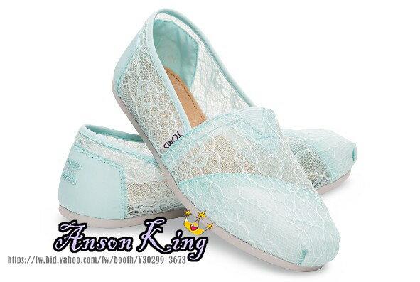 [女款] 國外代購TOMS 帆布鞋/懶人鞋/休閒鞋/至尊鞋 蕾絲系列  透花網紋 薄荷綠
