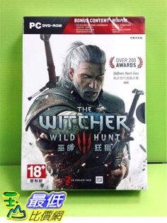 (現金價)  PC GAME 巫師 3 狂野獵殺 狂獵 亞洲中英文版