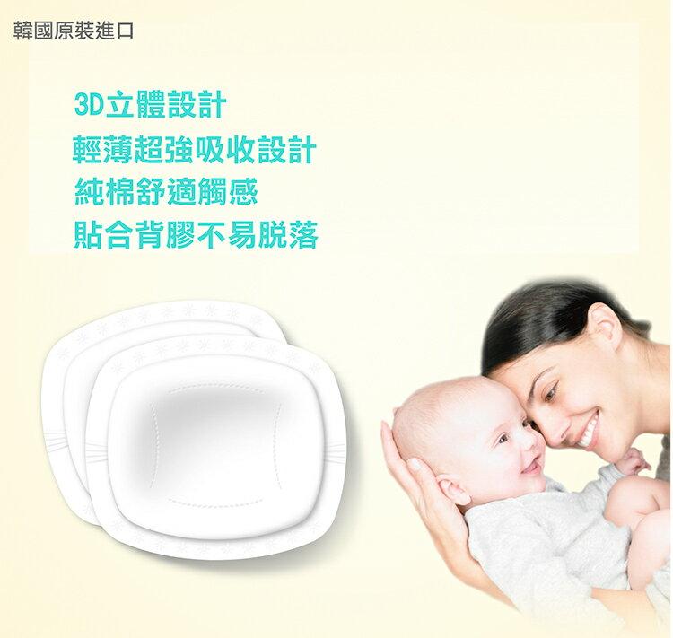 『121婦嬰用品館』傳佳知寶 3D拋棄式乳墊 100入 1