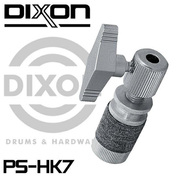 【非凡樂器】DIXON PS-HK-7 Hi-Hat高級拉座