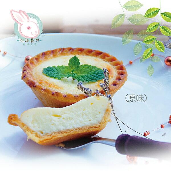 【微甜森林】半熟乳酪塔6入/盒(口味:原味、野莓)