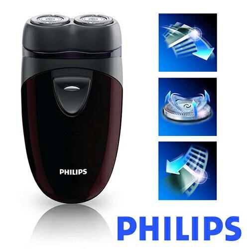 【 飛利浦PHILIPS】電池式雙頭輕巧電鬍刀 PQ206