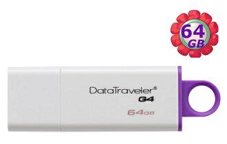 Kingston 64GB 64G 金士頓【DTIG4】Data Traveler DTIG4/64GB USB 3.0 原廠保固 隨身碟