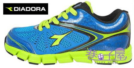 【巷子屋】義大利國寶鞋-DIADORA迪亞多納 男童閃電霹靂輕量跑鞋 [2706] 藍 超值價$756