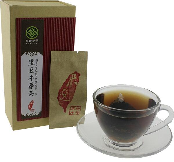 黑豆牛蒡茶(精裝紙盒)