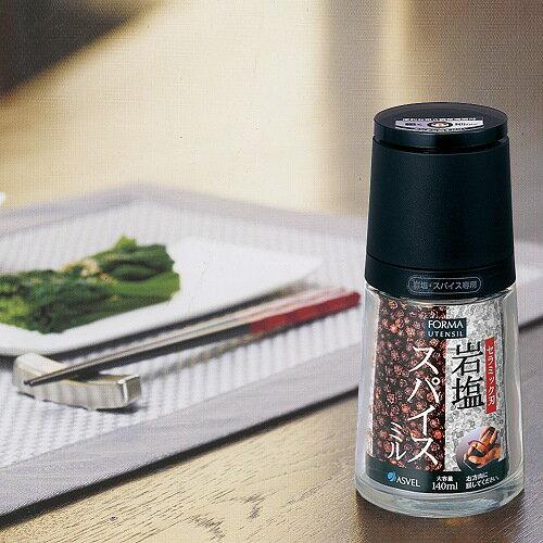 日本ASVEL【陶瓷刀刃】140ml岩鹽研磨玻璃罐(黑色)