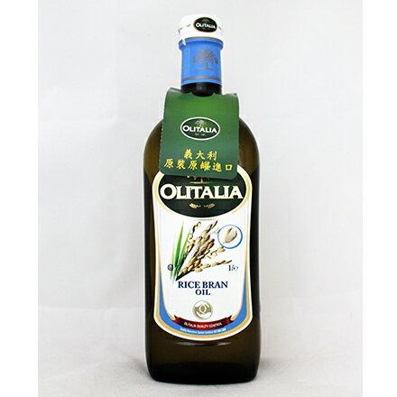【敵富朗超巿】OLITALIA奧利塔玄米油 0