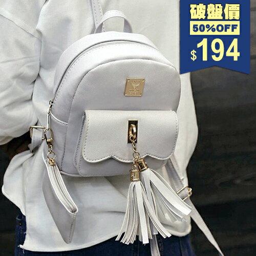 流蘇雙件套鐵牌字母後背包 迷你包 手拿零錢包 包飾衣院 P1802 現貨