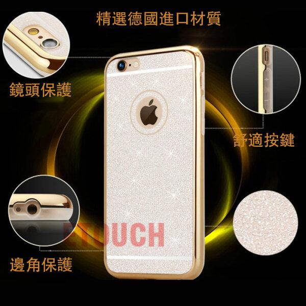 iPhone 6s/6 & iPhone 6s/6 Plus防摔殼手機殼 ETOUCH閃鑽雙料保護殼保護套(4.7吋i6s/i6銀色)
