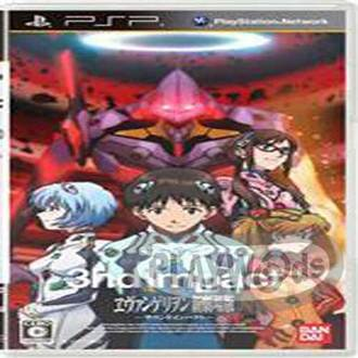 【Playwoods】[PSP遊戲]新世紀福音戰士新劇場版 3nd Impact 豪華版(日文亞版-RPG-輔導級)