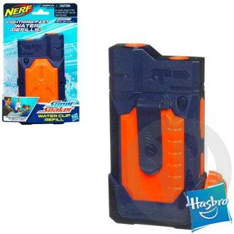 【Playwoods】《NERF樂活打擊》[SUPER SOAKER]清涼藍版水彈匣Water Clip Refill(可接龍捲水槍/雷霆水槍)夏日玩水必備(MIB)