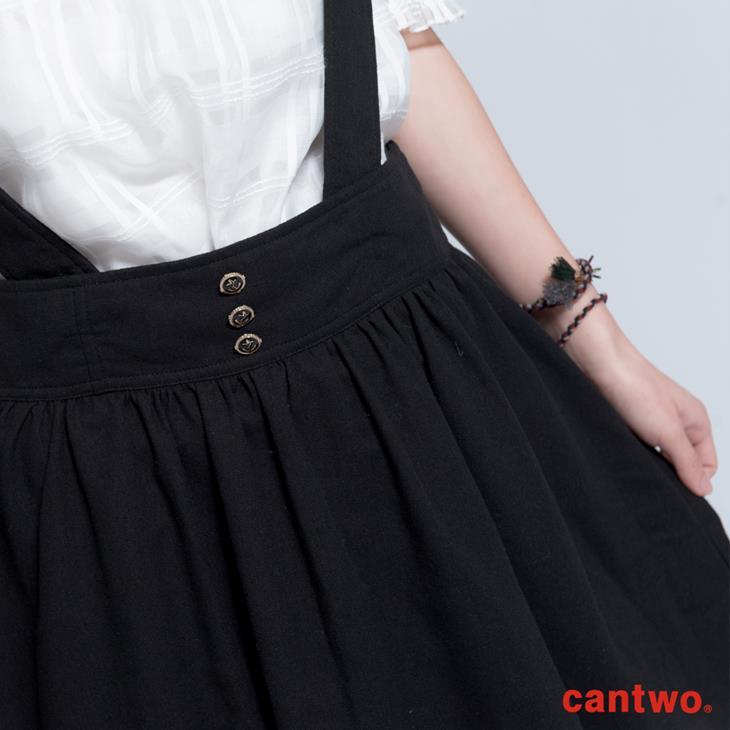 cantwo寬版吊帶短褲裙(共二色) 5