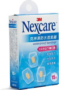 【醫康生活家】3M克淋濕防水透氣繃 15片裝